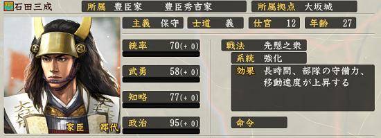 f:id:tsukumoshigemura:20191009232059p:plain
