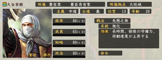 f:id:tsukumoshigemura:20191009232113p:plain