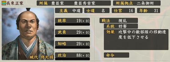 f:id:tsukumoshigemura:20191009232130p:plain