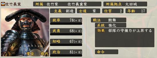 f:id:tsukumoshigemura:20191009232148p:plain
