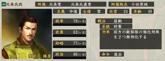 f:id:tsukumoshigemura:20191009232203p:plain