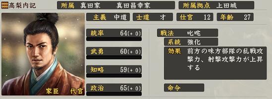 f:id:tsukumoshigemura:20191009232216p:plain