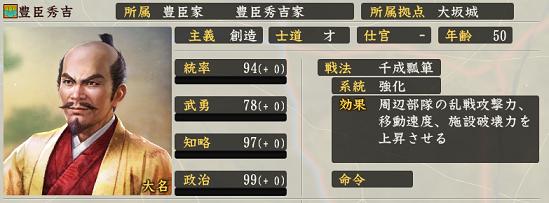 f:id:tsukumoshigemura:20191009232232p:plain