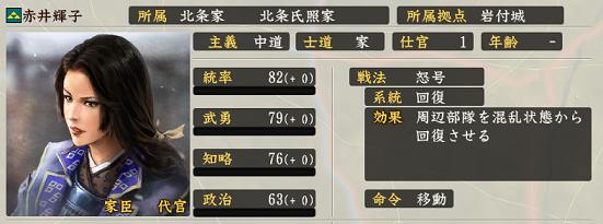 f:id:tsukumoshigemura:20191009232715p:plain