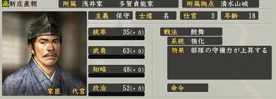 f:id:tsukumoshigemura:20191017032323p:plain