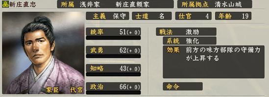 f:id:tsukumoshigemura:20191017032332p:plain