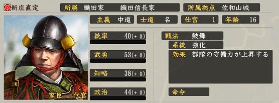 f:id:tsukumoshigemura:20191017032340p:plain