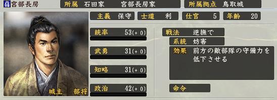 f:id:tsukumoshigemura:20191018182304p:plain