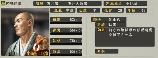 f:id:tsukumoshigemura:20191018182319p:plain