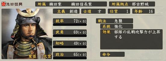 f:id:tsukumoshigemura:20191019181940p:plain