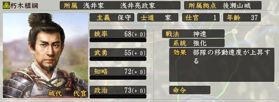 f:id:tsukumoshigemura:20191021192041p:plain