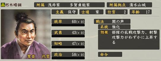f:id:tsukumoshigemura:20191021192052p:plain
