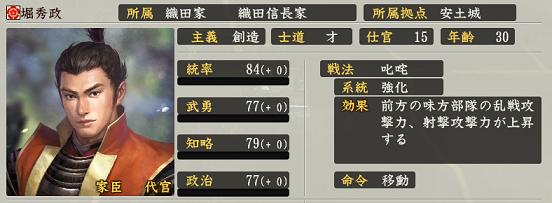 f:id:tsukumoshigemura:20191023194545p:plain