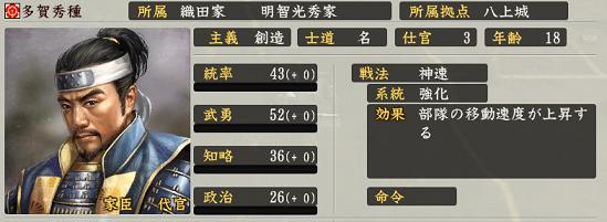 f:id:tsukumoshigemura:20191023194558p:plain