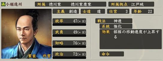f:id:tsukumoshigemura:20191026202650p:plain