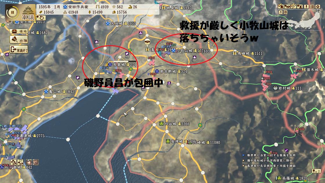 f:id:tsukumoshigemura:20191030183913p:plain
