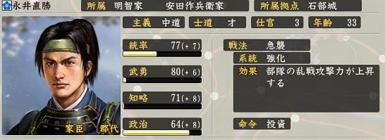 f:id:tsukumoshigemura:20191030184119p:plain