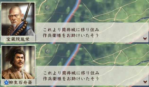 f:id:tsukumoshigemura:20191030184156p:plain
