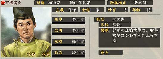 f:id:tsukumoshigemura:20191101191912p:plain
