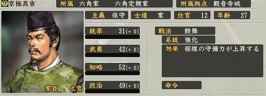 f:id:tsukumoshigemura:20191101191923p:plain