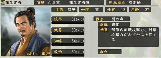 f:id:tsukumoshigemura:20191105175008p:plain