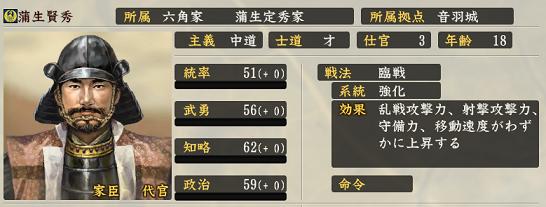 f:id:tsukumoshigemura:20191106155238p:plain