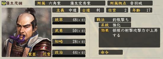 f:id:tsukumoshigemura:20191106155248p:plain