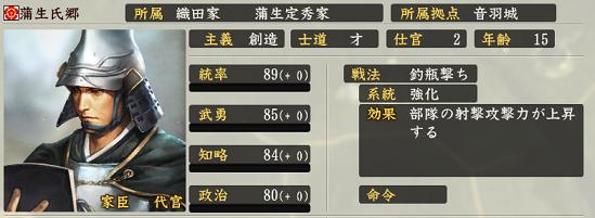 f:id:tsukumoshigemura:20191106165509p:plain