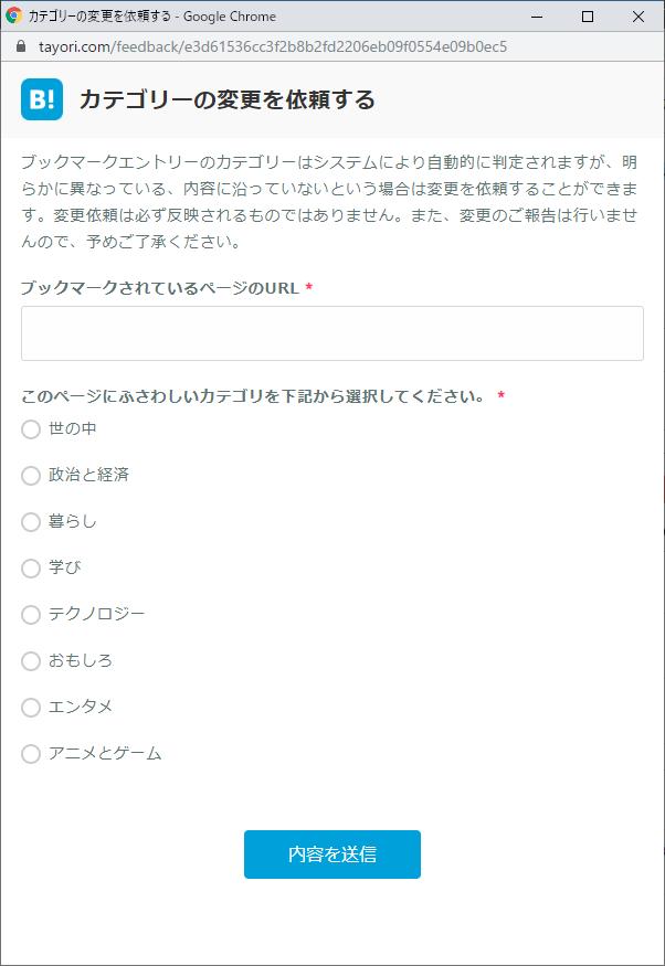 f:id:tsukumoshigemura:20191107135656p:plain