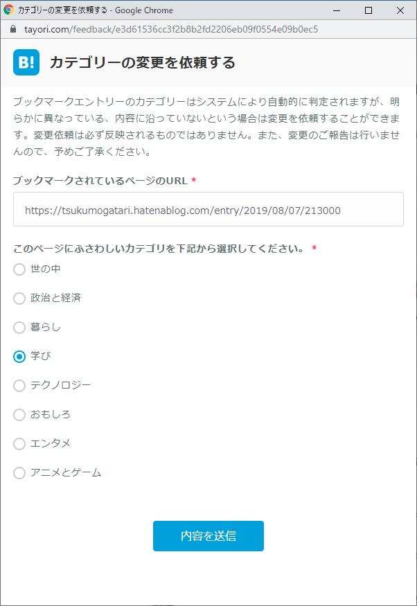 f:id:tsukumoshigemura:20191107135927p:plain