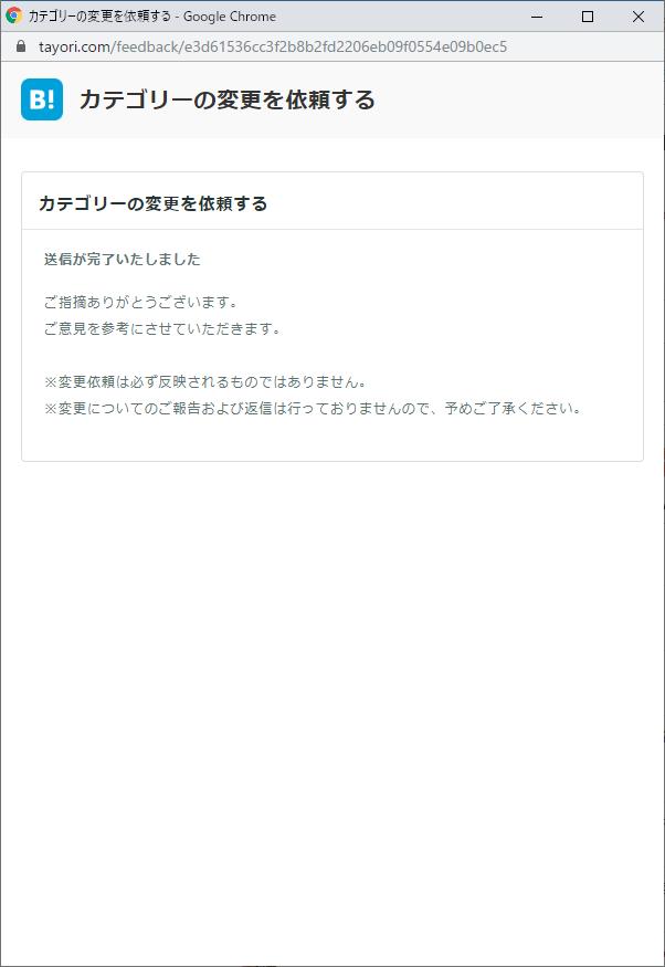 f:id:tsukumoshigemura:20191107140222p:plain