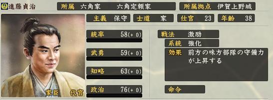 f:id:tsukumoshigemura:20191108175944p:plain