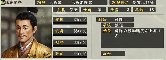 f:id:tsukumoshigemura:20191108175954p:plain