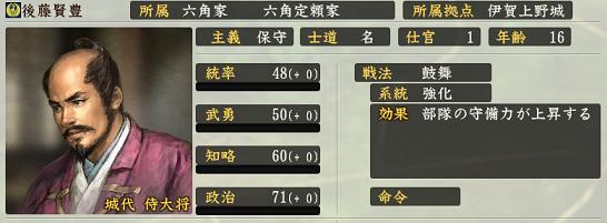 f:id:tsukumoshigemura:20191110193518p:plain