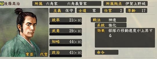 f:id:tsukumoshigemura:20191110193526p:plain