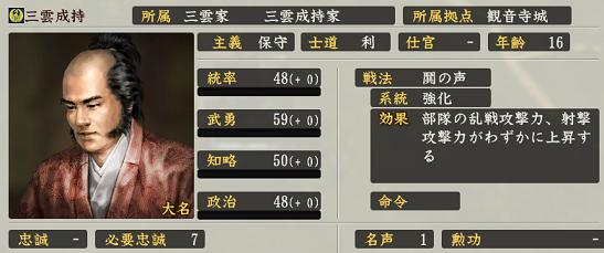 f:id:tsukumoshigemura:20191118185825p:plain