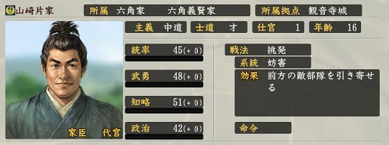 f:id:tsukumoshigemura:20191124203638p:plain