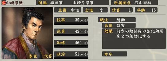 f:id:tsukumoshigemura:20191124203647p:plain