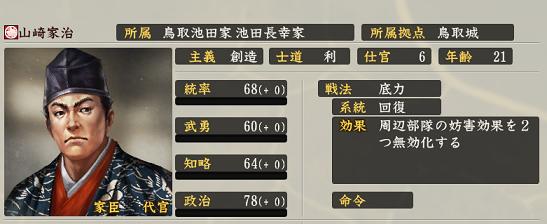 f:id:tsukumoshigemura:20191124203657p:plain