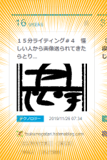 f:id:tsukumoshigemura:20191127053724p:plain