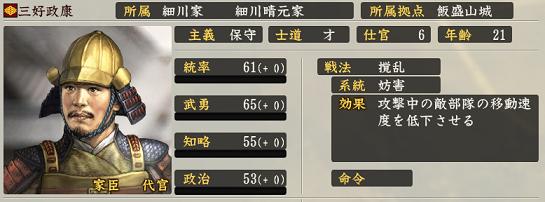 f:id:tsukumoshigemura:20191129201735p:plain