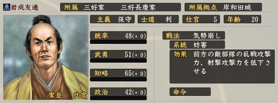 f:id:tsukumoshigemura:20191205175838p:plain