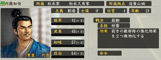 f:id:tsukumoshigemura:20191207185720p:plain