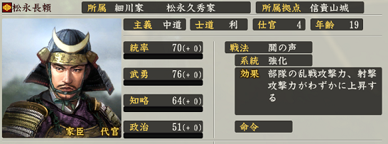 f:id:tsukumoshigemura:20191207185743p:plain