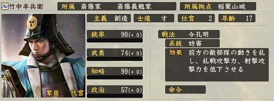f:id:tsukumoshigemura:20191209200224p:plain