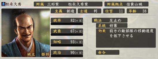 f:id:tsukumoshigemura:20191209200242p:plain