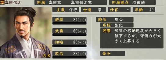 f:id:tsukumoshigemura:20191209200328p:plain