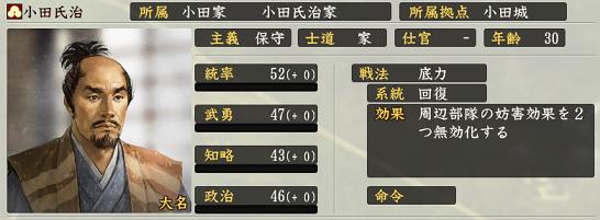f:id:tsukumoshigemura:20191209200424p:plain