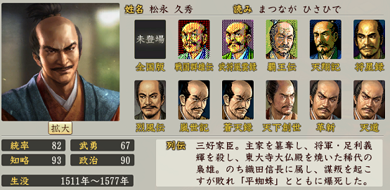 f:id:tsukumoshigemura:20191211165342p:plain