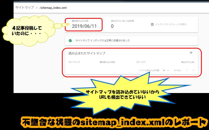 f:id:tsukumoshigemura:20191222161357p:plain